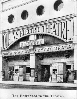 Early Cinemas 17
